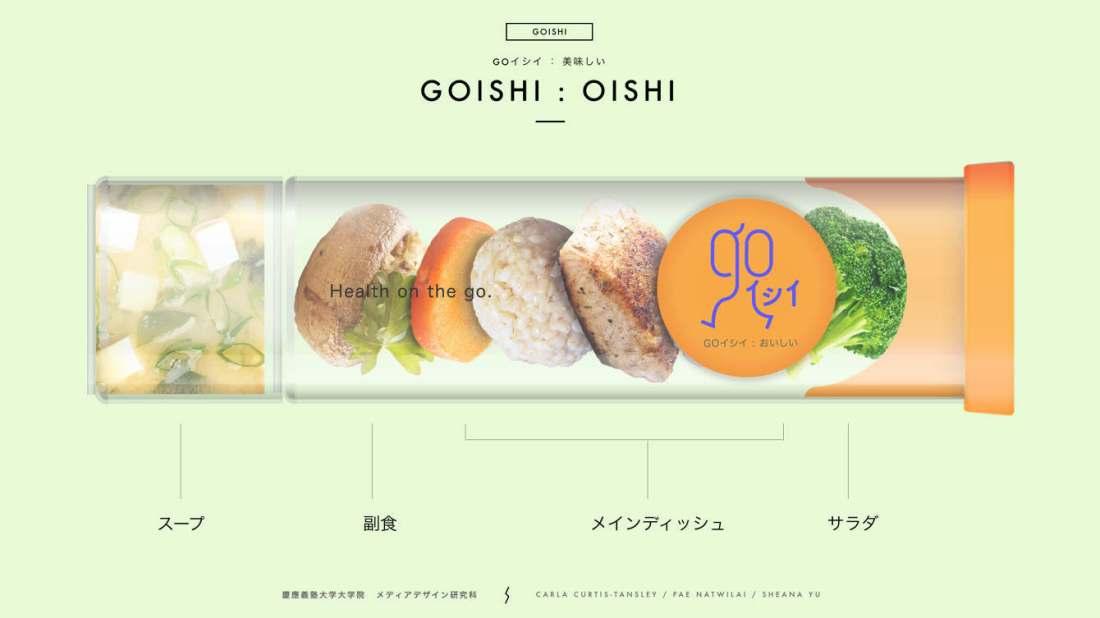 go-ishi-001_1340_c
